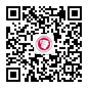 福建成考网微信公众号