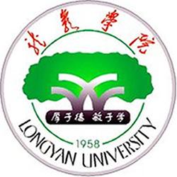 龙岩学院成教logo