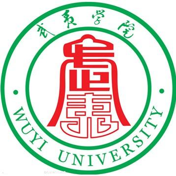 武夷学院成教logo