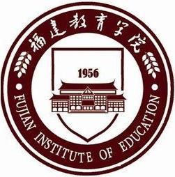 福建教育学院成教logo