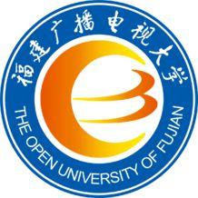 福建广播电视大学