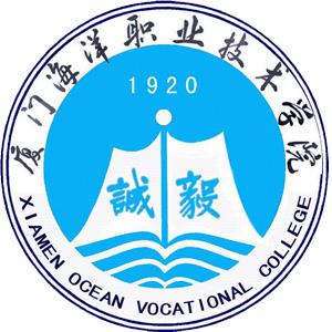 厦门海洋职业技术学院成教logo