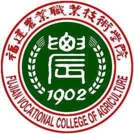 福建农业职业技术学院成教logo