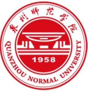 泉州师范学院成教logo