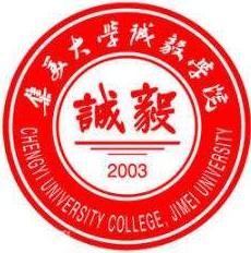 集美大学成教logo