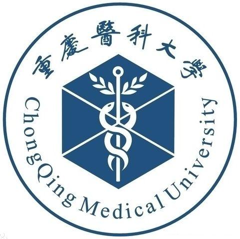 重庆医科大学成教logo