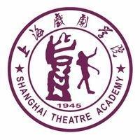 上海戲劇學院成教logo