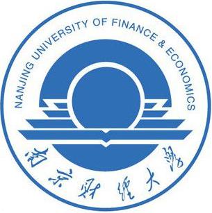 南京财经大学成教logo
