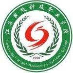 江苏农牧科技职业学院成教logo