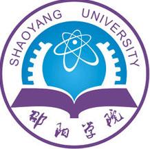 邵阳学院成教logo