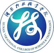 湖南科技职业学院成教logo