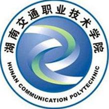 湖南交通职业技术学院成教logo