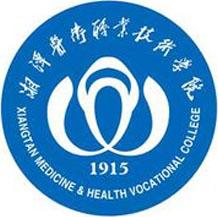 湘潭医卫职业技术学院成教logo