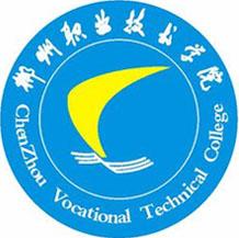 郴州職業技術學院成教logo