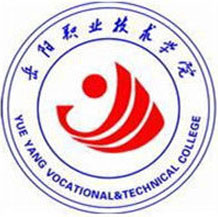 岳阳职业技术学院成教logo
