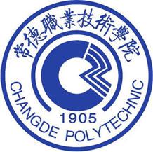常德职业技术学院成教logo