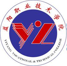 益阳职业技术学院成教logo