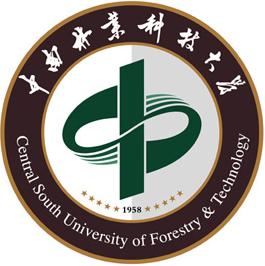 中南林業科技大學
