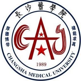 长沙医学院成教logo