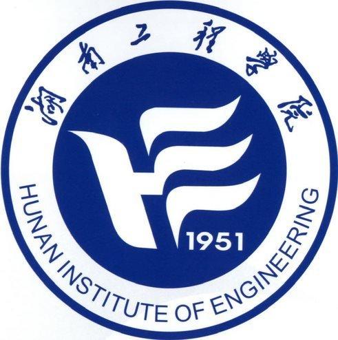 湖南工程学院成教logo