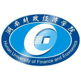 湖南財政經濟學院