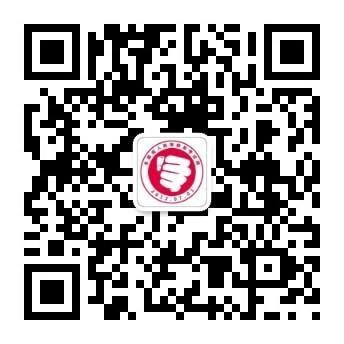 上海成考網微信公眾號