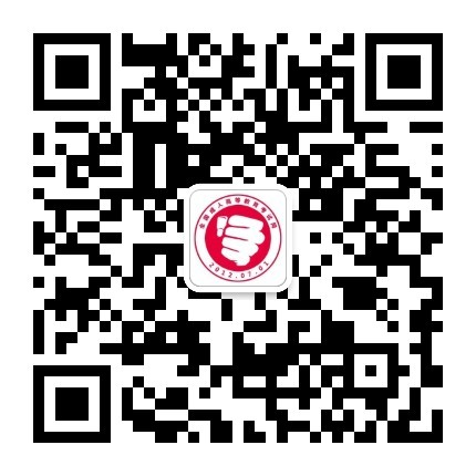 重庆成考网微信公众号
