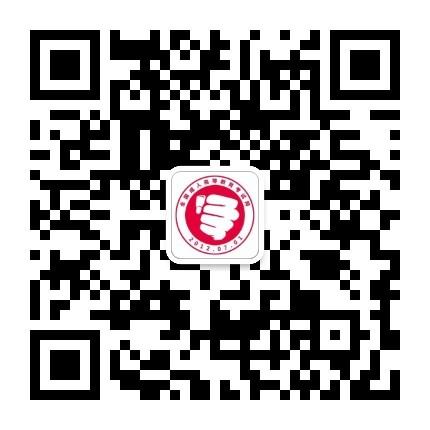 重慶成考網微信公眾號