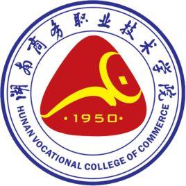 湖南商務職業技術學院成教logo