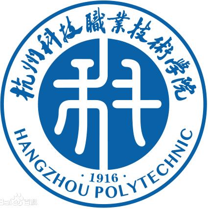 浙江科技职业技术学院成教logo