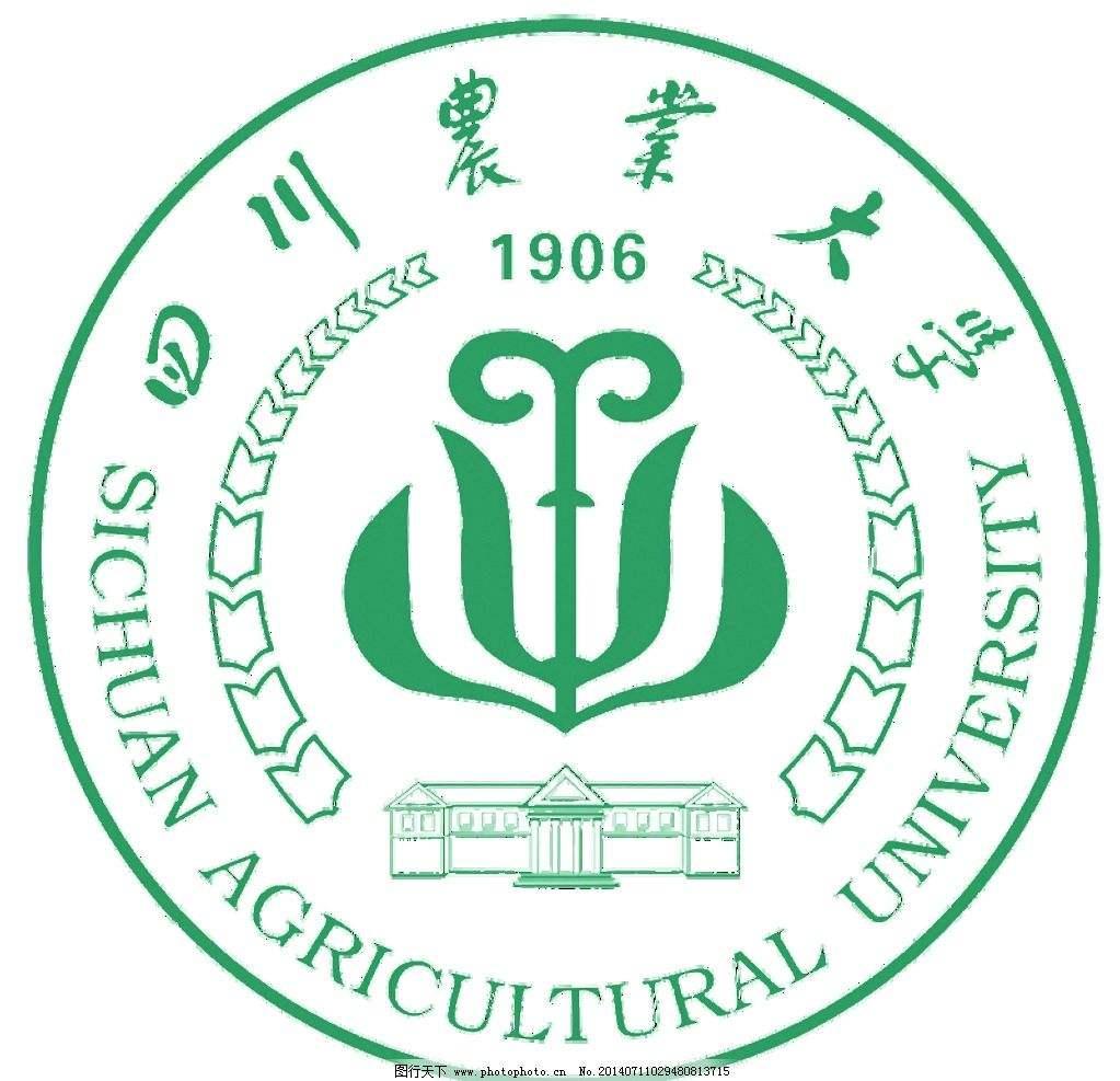 四川农业大学成教logo