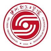 沙洲职业工学院成教logo