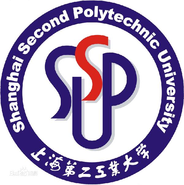 上海第二工业大学成教logo