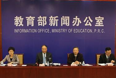 2018年上海成人高考最低录取控制分数线公布