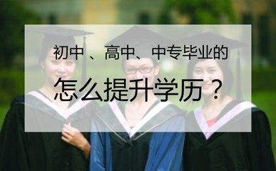 2019年江苏成人高考专升本有哪些学校?