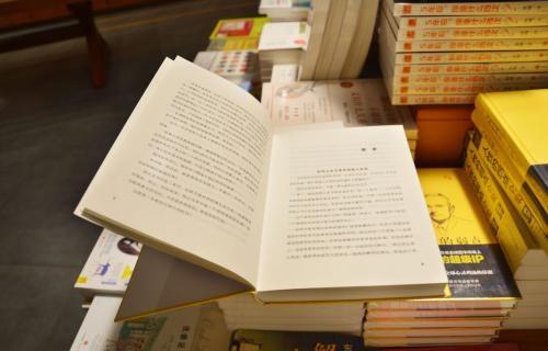 浙江省成人高考毕业论文应该怎么样来写?