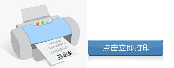 官宣:2018年福建成人高考准考证打印入口即将开通