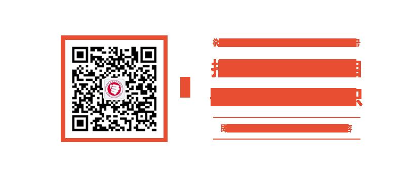 2018年江苏理工学院成人高考录取结果查询