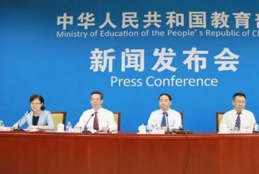 2018年上海成人高校招生最低录取控制分数线