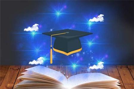 2019年吉林师范大学成人高考考试报名时间