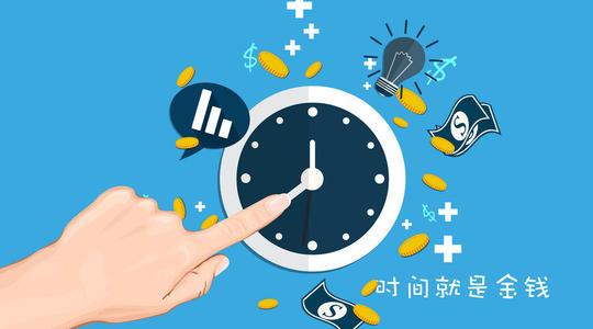 2019年上海成人高考通信工程专业就业前景。