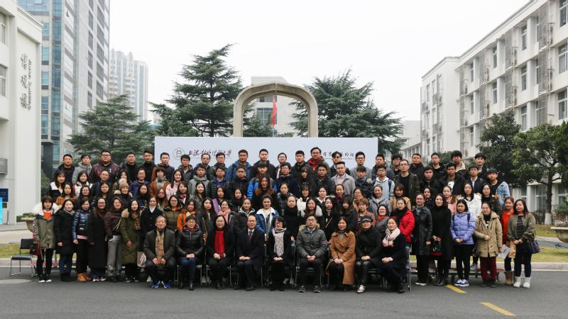 上海对外经贸大学成人高考夜大学举行2019级新生开学典