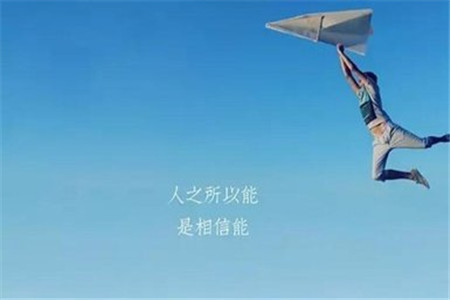 重庆成人高考 成考毕业论文写作技巧