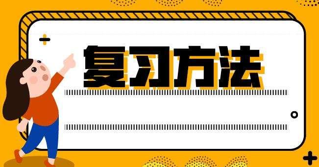 2019年上海成考外语复习重点