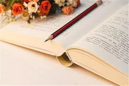 杭州成人高考行政管理专业学习课程有哪些