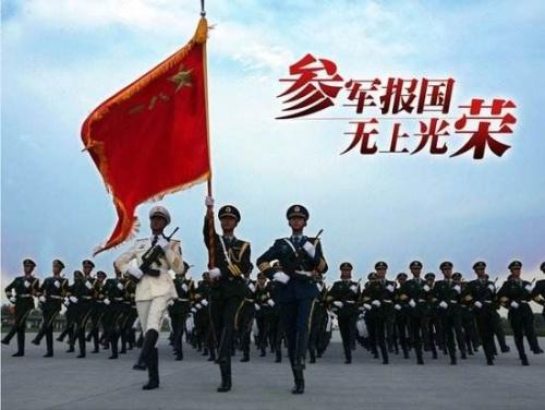 上海高校召开2019年征兵工作动员会!退役后报名上海成人高考享加分或免试录取政策!