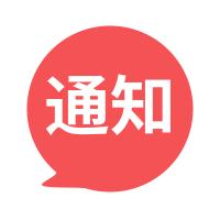 2019年上海成人高考報名,考生必看!