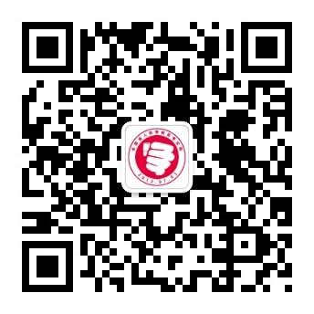 湖南成考网公众号