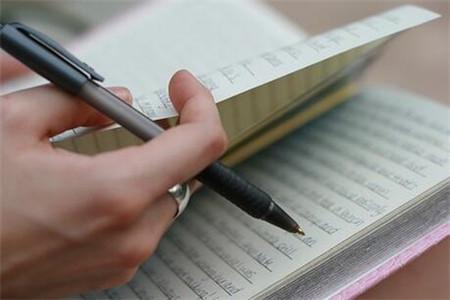 湖南成人高考教育考试违规处理办法