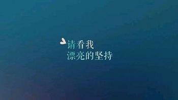 2020年上海成人高考报考条件